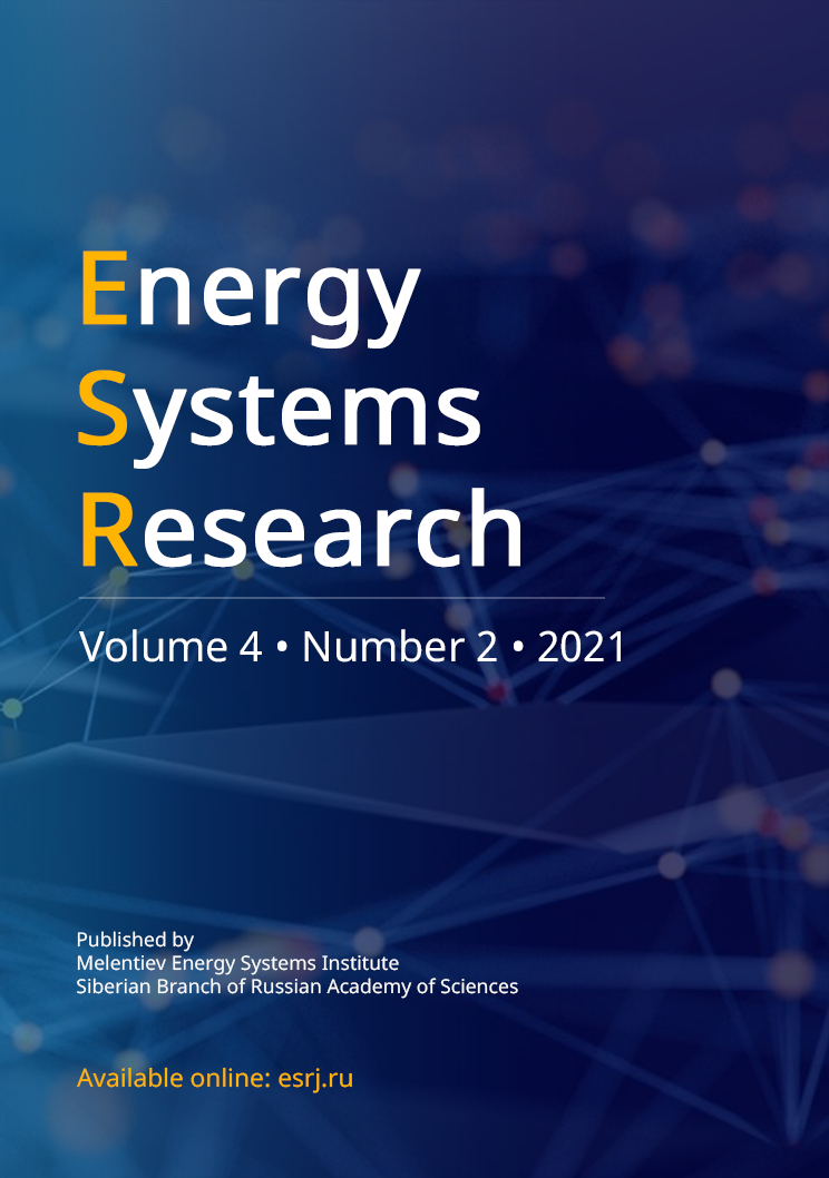 View Vol. 4 No. 2 (2021): Energy Systems Research