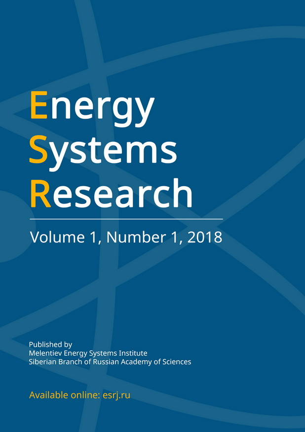 Energy Systems Research, vol 1., no 1, 2018