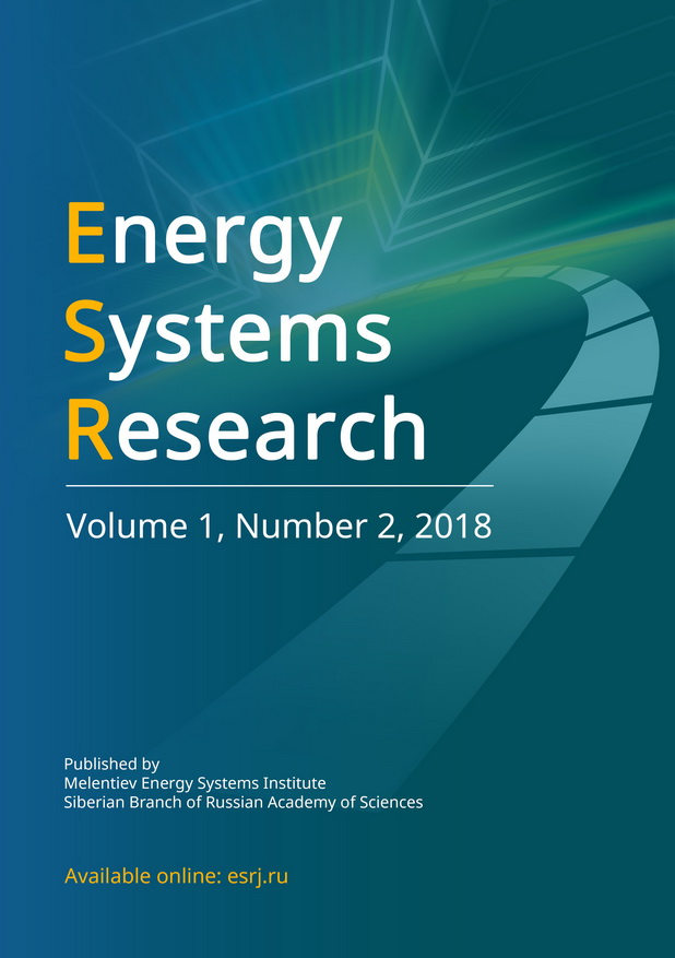 Energy Systems Research, vol 1., no 2, 2018