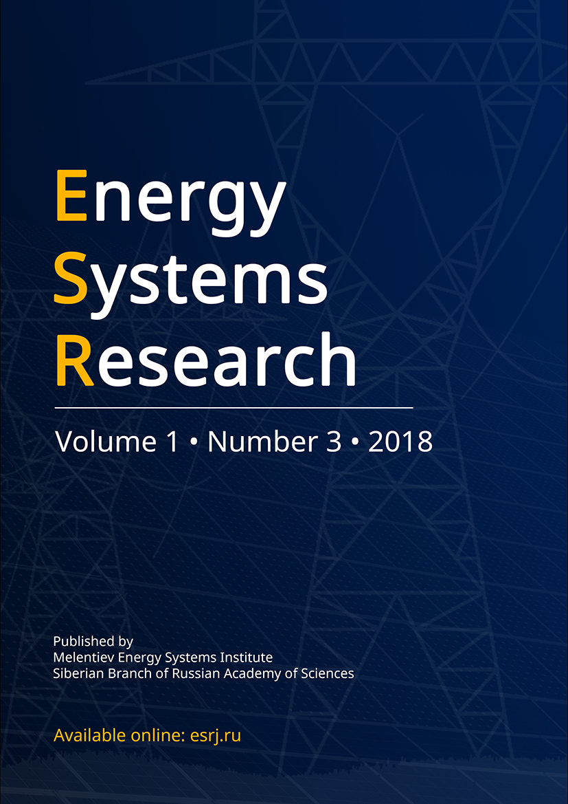 Energy Systems Research, vol 1., no 3, 2018