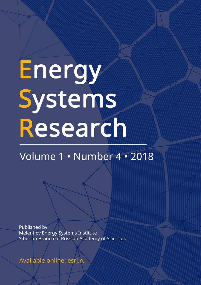 Energy Systems Research, Vol. 4, Issue 3, 2018