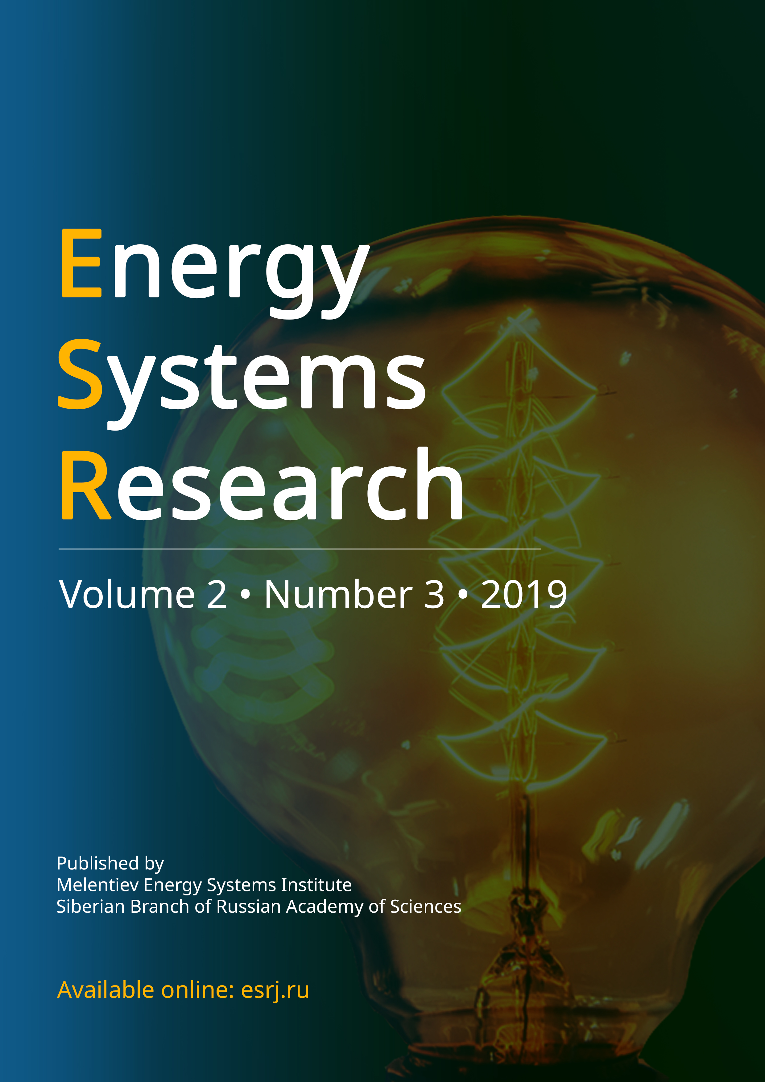 View Vol. 2 No. 3 (2019): Energy Systems Research